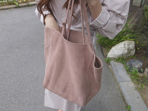 suede natural bag